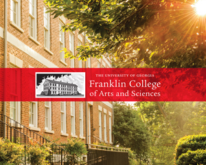 Franklin College Brochure